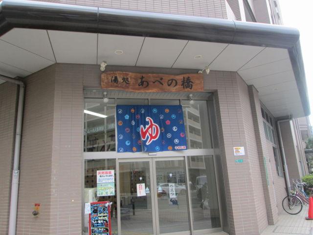 IMG_5807.JPG